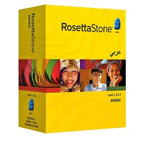 Rosetta Stone Arabic Level 1, 2, 3 Set Key